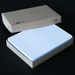 二つ折りカード(山櫻)
